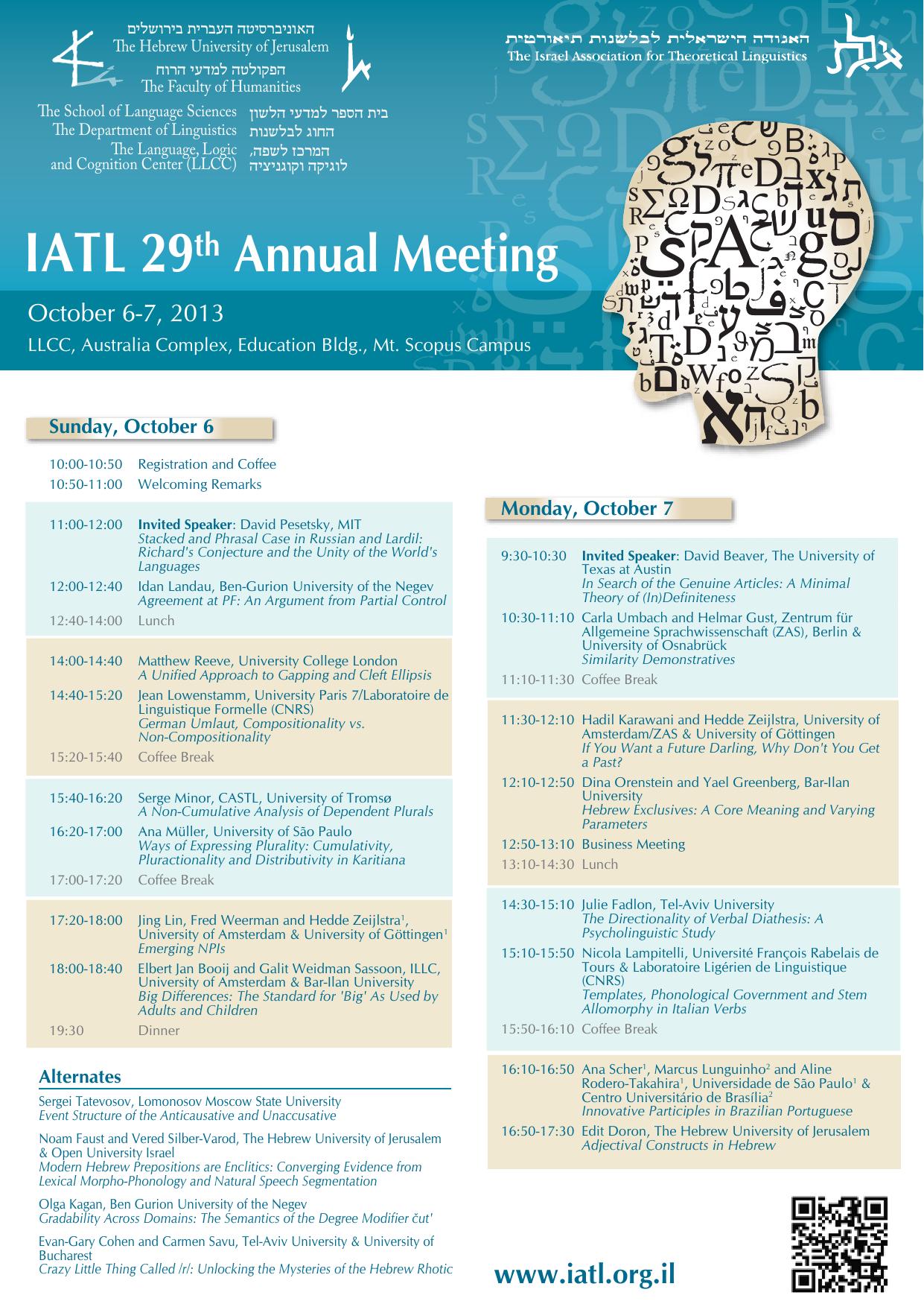 IATL 29, Oct 2013, HUJI, Poster-1